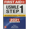 FİRST AİD FOR THE USMLE STEP 1 2021